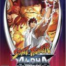Street Fighter Alpha Anthology (E) (SLES-54085)