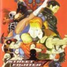 Street Fighter EX3 (E) (SLES-50072)