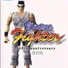 Virtua Fighter – 10th Anniversary Edition (E-F-G-I-S) (SLES-51699)