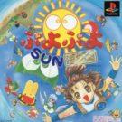 Puyo Puyo Sun – Ketteiban (J) (SLPS-01080)