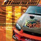 Professional Drift – D1 Grand Prix Series (U) (SLUS-21416)